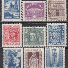 Sellos: ESPAÑA, 1943 - 1944 EDIFIL Nº AÑO SANTO COMPOSTELANO, SIN FIJASELLOS. BIEN CENTRADOS. . Lote 169055144