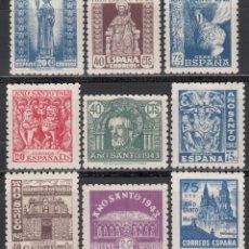 Sellos: ESPAÑA, 1943-1944 EDIFIL Nº 961 / 969 /**/, AÑO SANTO COMPOSTELANO, SIN FIJASELLOS. BIEN CENTRADOS.. Lote 169055152