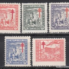 Sellos: ESPAÑA, 1944 EDIFIL Nº 984 / 988 /**/, SIN FIJASELLOS . Lote 169121292