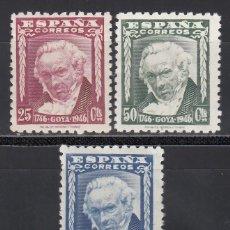 Selos: ESPAÑA, 1946 EDIFIL Nº 1005 / 1007 /*/. Lote 169129840