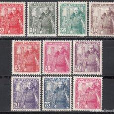 Sellos: ESPAÑA, 1948 - 1954 EDIFIL Nº 1024 / 1032 /*/, GENERAL FRANCO Y CASTILLO DE LA MOTA. . Lote 169132640
