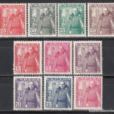 Sellos: ESPAÑA, 1948 - 1954 EDIFIL Nº 1024 / 1032 /*/, GENERAL FRANCO Y CASTILLO DE LA MOTA. . Lote 169132724