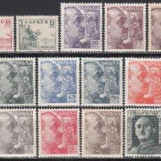 Sellos: ESPAÑA, 1949 - 1953 EDIFIL Nº 1024 / 1032, 1048A /*/, CID Y GENERAL FRANCO.. Lote 169135116