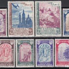 Sellos: ESPAÑA, 1940 EDIFIL Nº 904 / 913 /*/, CORREO AÉREO. CENTENARIO DE LA VIRGEN DEL PILAR. Lote 169136168
