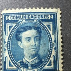 Sellos: COMUNICACIONES 10 CS PESETA EN AZUL. Lote 169397164