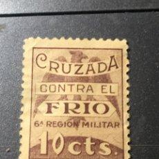 Sellos: CRUZADA CONTRA EL FRÍO SEXTA REGIÓN DIEZ CTS. Lote 169425114
