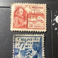 Sellos: LOTE CRUZADA CONTRA EL FRÍO 10 CTS EN ROJO NUEVO Y AZUL. Lote 169433506