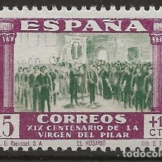 Sellos: R61/ ESPAÑA 1940, EDIFIL 890, MNH**, VIRGEN DEL PILAR. Lote 169662344