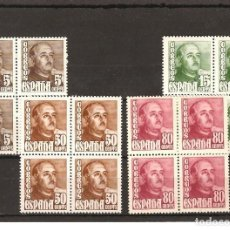 Sellos: SELLOS DE ESPAÑA AÑO 1948 GENERAL FRANCO SELLOS NUEVOS** EN BLOQUE DE 4. Lote 169675136