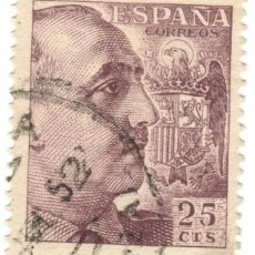 Sellos: ESPAÑA - GENERAL FRANCO Y ESCUDO DE ESPAÑA / EDIFIL 1048A. Lote 169999372