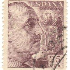 Sellos: ESPAÑA - GENERAL FRANCO Y ESCUDO DE ESPAÑA / EDIFIL 1048A. Lote 170001268
