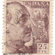 Sellos: ESPAÑA - GENERAL FRANCO Y ESCUDO DE ESPAÑA / EDIFIL 1048A. Lote 170013680