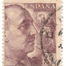 Sellos: ESPAÑA - GENERAL FRANCO Y ESCUDO DE ESPAÑA / EDIFIL 1048A. Lote 170043760