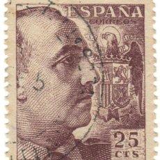 Sellos: ESPAÑA - GENERAL FRANCO Y ESCUDO DE ESPAÑA / EDIFIL 1048A. Lote 170047772