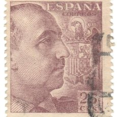 Sellos: ESPAÑA - GENERAL FRANCO Y ESCUDO DE ESPAÑA / EDIFIL 1048A. Lote 170049452