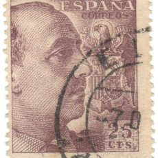 Sellos: ESPAÑA - GENERAL FRANCO Y ESCUDO DE ESPAÑA / EDIFIL 1048A. Lote 170049620