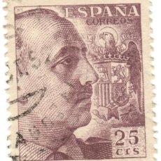 Sellos: ESPAÑA - GENERAL FRANCO Y ESCUDO DE ESPAÑA / EDIFIL 1048A. Lote 170049724