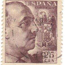 Sellos: ESPAÑA - GENERAL FRANCO Y ESCUDO DE ESPAÑA / EDIFIL 1048A. Lote 170049952