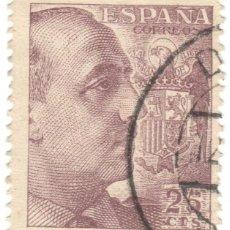 Sellos: ESPAÑA - GENERAL FRANCO Y ESCUDO DE ESPAÑA / EDIFIL 1048A. Lote 170050244
