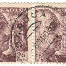 Sellos: PAREJA DE SELLOS / ESPAÑA - GENERAL FRANCO Y ESCUDO DE ESPAÑA / EDIFIL 1048A. Lote 170050516