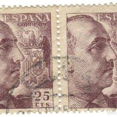 Sellos: PAREJA DE SELLOS / ESPAÑA - GENERAL FRANCO Y ESCUDO DE ESPAÑA / EDIFIL 1048A. Lote 170050816