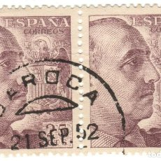 Sellos: PAREJA DE SELLOS / ESPAÑA - GENERAL FRANCO Y ESCUDO DE ESPAÑA / EDIFIL 1048A. Lote 170051156