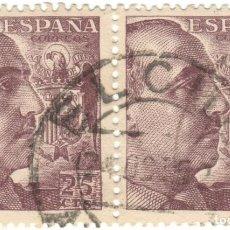 Sellos: PAREJA DE SELLOS / ESPAÑA - GENERAL FRANCO Y ESCUDO DE ESPAÑA / EDIFIL 1048A. Lote 170055992