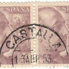Sellos: PAREJA DE SELLOS / ESPAÑA - GENERAL FRANCO Y ESCUDO DE ESPAÑA / EDIFIL 1048A. Lote 170056440