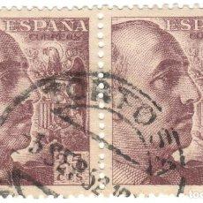 Sellos: PAREJA DE SELLOS / ESPAÑA - GENERAL FRANCO Y ESCUDO DE ESPAÑA / EDIFIL 1048A. Lote 170056724