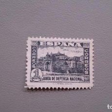Sellos: ESPAÑA - 1936-37 - ESTADO ESPAÑOL - EDIFIL 811 - MNG - NUEVO - CENTRADO - JUNTA DE DEFENSA NACIONAL. Lote 170127544