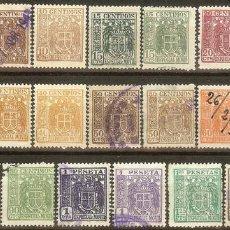 Sellos: ESPECIAL MÓVIL. 1940/59. SERIE COMPLETA DE 28 SELLOS CON VARIEDADES. Lote 170148678