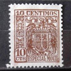 Sellos: FISCAL POSTERIOR A LA GUERRA CIVIL DE 1936, 10 CTS., USADO SIN MATASELLAR, MARRÓN.. Lote 170168496
