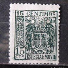 Sellos: FISCAL POSTERIOR A LA GUERRA CIVIL DE 1936, 15 CTS., USADO, VERDE.. Lote 170168576