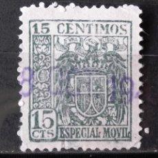 Sellos: FISCAL POSTERIOR A LA GUERRA CIVIL DE 1936, 15 CTS., USADO, VERDE.. Lote 170168684