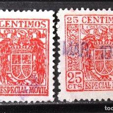 Sellos: FISCAL POSTERIOR A LA GUERRA CIVIL DE 1936, 25 CTS., DOS SELLOS USADOS, ROJO.. Lote 170168784