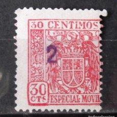 Sellos: FISCAL POSTERIOR A LA GUERRA CIVIL DE 1936, 30 CTS., USADO, CARMÍN.. Lote 170168884