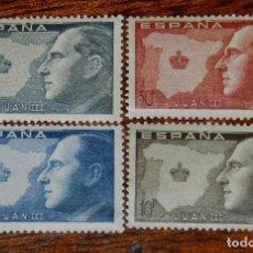 Sellos: 4 SELLOS DEL REY JUAN III, EL REY QUE NO REINO ESPAÑA.. Lote 170187120