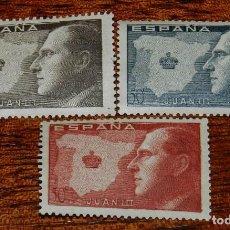 Sellos: 3 SELLOS DEL REY JUAN III, EL REY QUE NO REINO ESPAÑA.. Lote 170187176