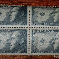 Sellos: 4 SELLOS DE 50 CENTIMIS DEL REY JUAN III, EL REY QUE NO REINO ESPAÑA.. Lote 170187304
