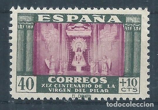 R61/ ESPAÑA EDIFIL 998, MNH **, 1946, VIRGEN DEL PILAR (Sellos - España - Estado Español - De 1.936 a 1.949 - Nuevos)