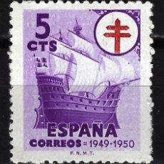 Sellos: 1949 ESPAÑA - EDIFIL 1066 - PRO TUBERCULOSOS CRUZ DE LORENA - NUEVO MNH** SIN FIJASELLOS. Lote 170319840