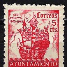Sellos: 1943 ESPAÑA - BARCELONA 450 ANIVERSARIO LLEGADA DE COLÓN - EDIFIL 49 MNH** NUEVO SIN FIJASELLOS. Lote 170330032