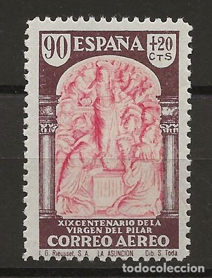R61/ ESPAÑA 1940, EDIFIL 908 (*), VIRGEN DEL PILAR (Sellos - España - Estado Español - De 1.936 a 1.949 - Nuevos)