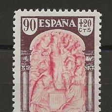 Sellos: R61/ ESPAÑA 1940, EDIFIL 908 (*), VIRGEN DEL PILAR. Lote 170357984