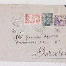 Sellos: SOBRE. URGENTE. MADRID A BARCELONA. 1949. CONSERVA CARTA.. Lote 170454428