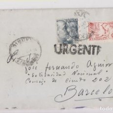 Sellos: SOBRE. URGENTE. MADRID A BARCELONA. 1947. CONSERVA CARTA. Lote 170454944