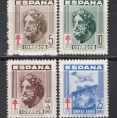 Sellos: ESPAÑA, 1948 EDIFIL Nº 1040 / 1043 /*/,. Lote 170554660