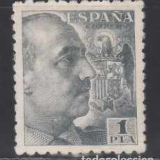 Sellos: ESPAÑA, 1940 EDIFIL Nº 930 /**/, GENERAL FRANCO , DENTADO 9 ½ X 10 ½, SIN FIJASELLOS, . Lote 170572388