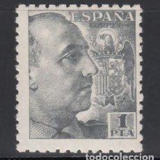Sellos: ESPAÑA, 1940 EDIFIL Nº 930 /**/, GENERAL FRANCO , DENTADO 9 ½ X 10 ½, SIN FIJASELLOS, . Lote 170572392