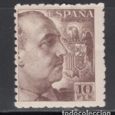 Sellos: ESPAÑA, 1940 EDIFIL Nº 934 /**/, GENERAL FRANCO , DENTADO 9 ½ X 10 ½. SIN FIJASELLOS.. Lote 170573012